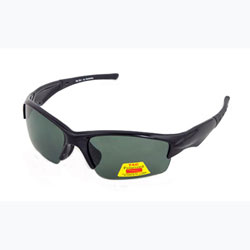 Big Eye Polarized Eyewear - Marlin