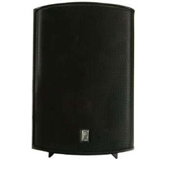 Poly-Planar MA7500 2-Way Compact Box Speakers