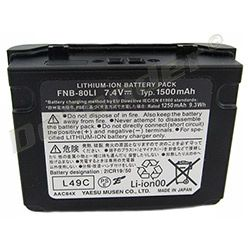 Standard Horizon Lithium-Ion Battery Pack