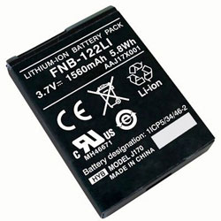 Standard Horizon Lithium Ion Battery