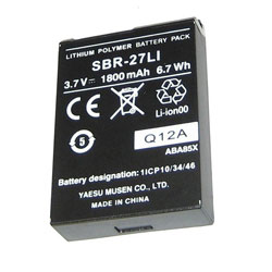 Standard Horizon SBR-27LI Lithium Ion Battery