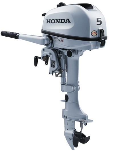 Defender Outboard Motor Price List 2017 2018 2019 Honda