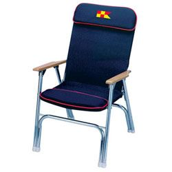 Garelick Designer Padded Deck Chair