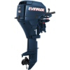 8 - 15 HP Outboard Motors