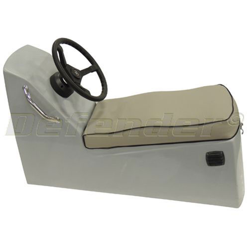 Defender Junior Jockey Seat and Console for Inflatable Boats