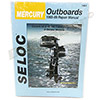 Mercury Outboard Motor Manuals