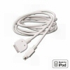 Fusion IP15L2 Marine Accessory Cable