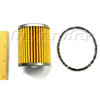 Tohatsu Fuel Filters Elements