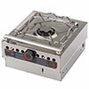 Origo 1500 Non-Pressurized 1-Burner Alcohol Stove