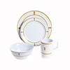 Galleyware Melamine Dinnerware Set - Gold Fish