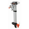 Torqeedo Cruise 4.0 RS Electric Outboard Motor - 48 Volt