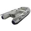 "Mercury 260 Rigid Hull Inflatable (RIB) 8' 2"", White Hypalon, 2017"