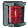 Hella Marine Port Navigation Light (003562035)