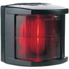 Hella Marine Port Navigation Light (002984335)