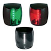 Hella marine NaviLED PRO Navigation Lights