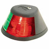 Perko 0252 Bi-Color Navigation Light - Black Housing