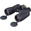 Fujinon Polaris Marine Binoculars - 7x50 with Compass